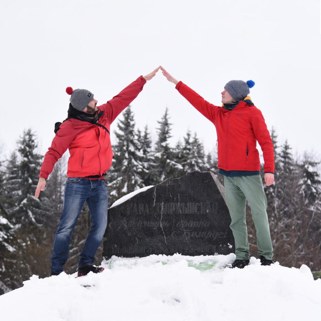 Góra Dzyarzhynskaya