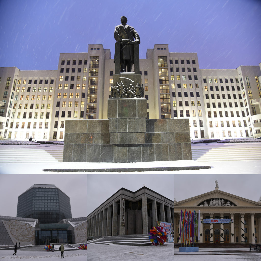 Mińsk - Białoruś - Lenin