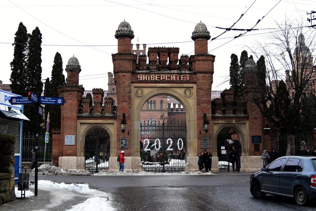 Czerniowce - Czerniowiecki Uniwersytet Narodowy - Brama