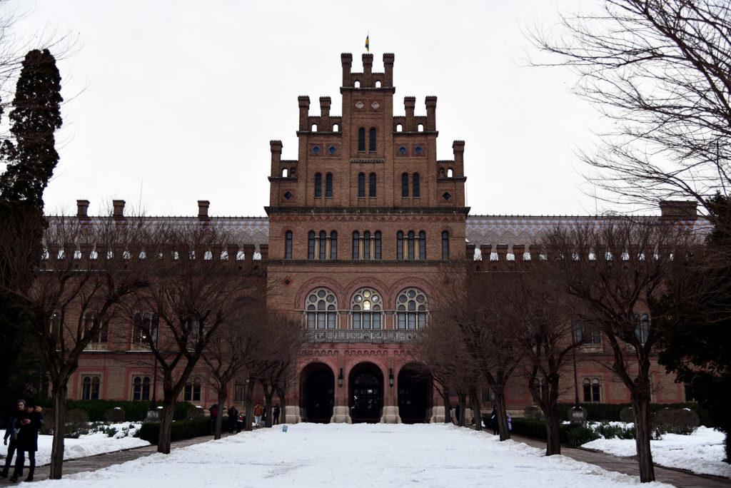 Czerniowce - Czerniowiecki Uniwersytet Narodowy - Dziekanat