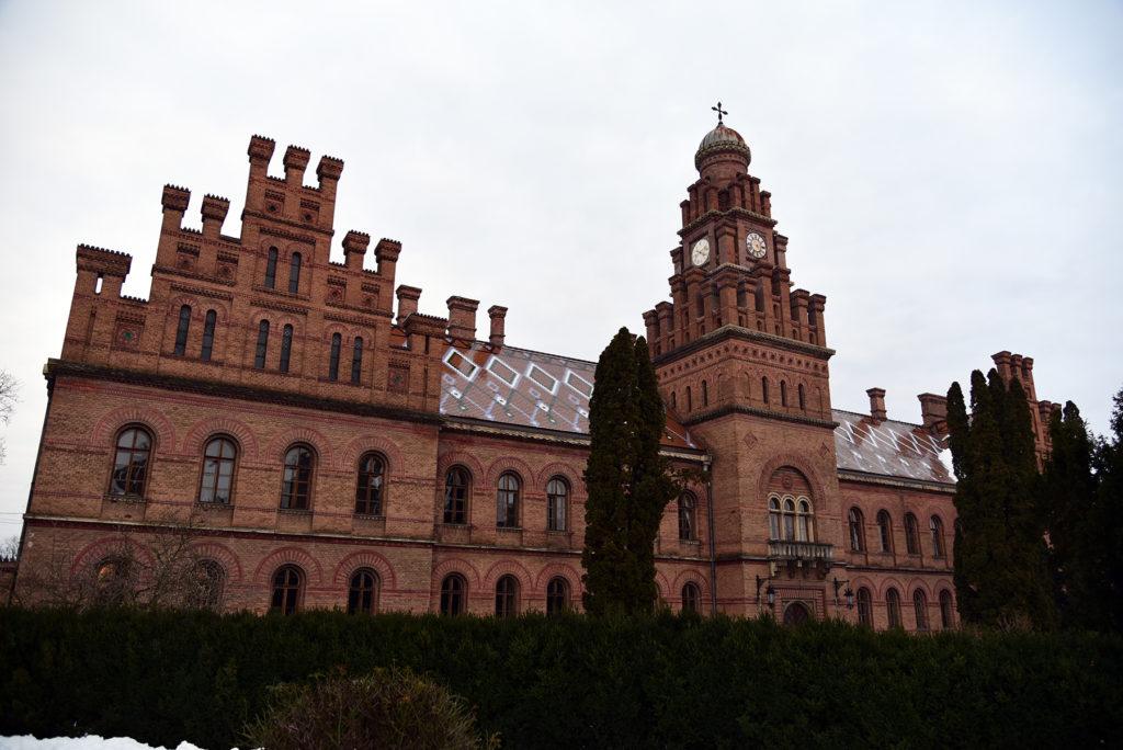 Czerniowce - Czerniowiecki Uniwersytet Narodowy - Wydział Geograficzny