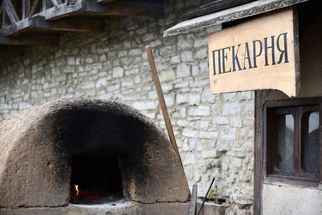Kamieniec Podolski - Piekarnia